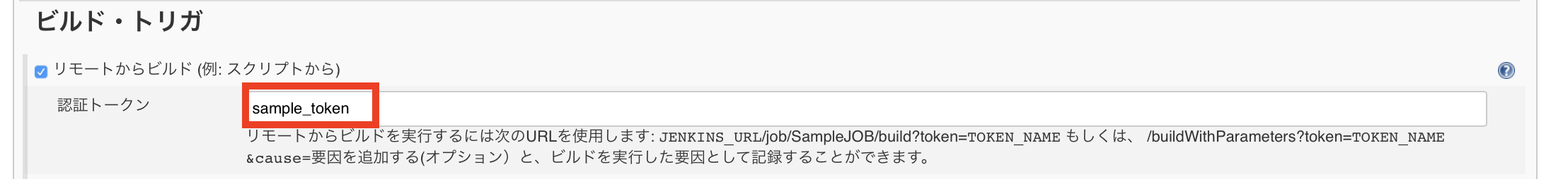 Jenkins3-9
